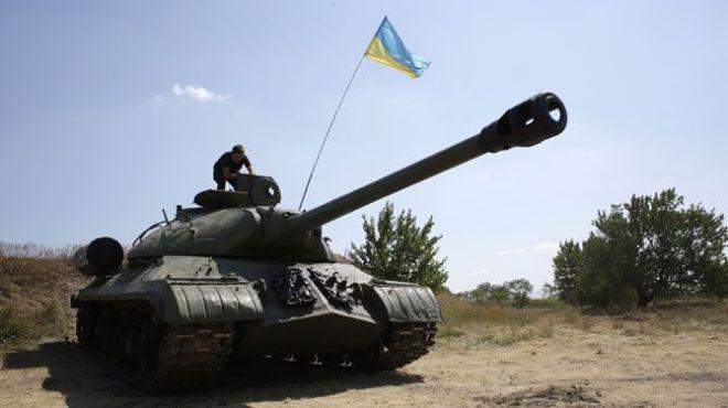 de redactie oekraïne
